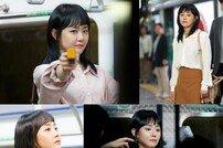 문근영, '유령을 잡아라' D-1… 열정 가득한 열혈 신입 경찰