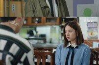 """'사풀인풀' 조윤희, 윤박과 밥 먹으며 걱정 """"불륜으로 보이면 어쩌냐"""""""