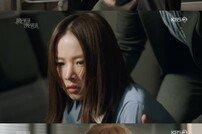 """'사풀인풀' 박해미, 조윤희에 따귀 """"오민석, 죽을 뻔 했다"""" 분노"""