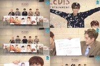 뉴이스트, 미니 7집 언박싱 V 라이브…수록곡 '우리가 사랑했다면' 선공개