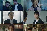[TV북마크] '모두의 거짓말' 서현우 진짜 범인일까…반전 전개