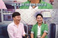 '김트통' 이태강 활동 재개, 신곡 '웬수 같은 사랑' 발표