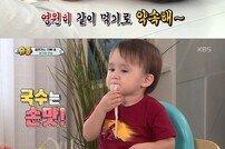 """'슈돌' 벤틀리 이영자, 환상의 먹방 궁합 """"애간장 녹이네"""""""