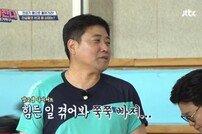 """양준혁 심경고백…""""힘든 일, 살이 저절로 빠져"""""""
