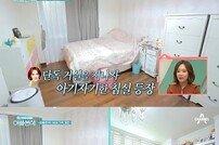 """채연 집공개…채연으로 꾸며진 공간 """"아이돌 방 같아"""""""