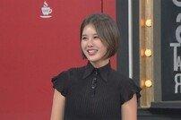 """'비디오스타' 박은지 """"만난 지 6개월만 결혼"""" 프러포즈 공개"""