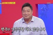 """현주엽 별거설언급…심영순 """"아내를 데리고 다녀라"""" 조언"""