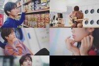 '컴백' 아이반, 명품 트렌디 감성…'Knotted Wings' MV 티저 공개