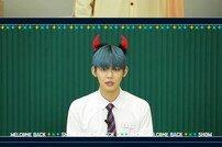 투모로우바이투게더 웰컴백쇼, 오늘(21일) 생방송…신곡 최초 공개