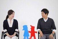 [DA:클립] '동상이몽2' 최수종♥하희라 위기? 설렘 회복 프로젝트