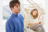 허각, 31일 컴백…에이핑크 정은지와 듀엣