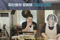 '신상출시 펀스토랑' 첫방 D-4, 예고 깜짝공개