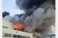 """남동공단 화재, 1시간 40여분만에 화재 진화 """"인명피해 없어"""""""