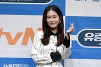 [포토] '유령을 잡아라' 정유진, 미녀 경찰 등극~
