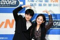 [포토] '유령을 잡아라' 김선호-문근영, 다정하고 사랑스러운 커플~