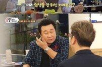 """'밥은 먹고 다니냐' 임하룡, 방부제 외모 """"염색 한 번도 안 해"""""""