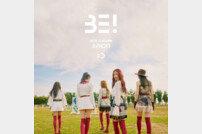 'MNH 1호 걸그룹' 밴디트, 11월 5일 첫 미니앨범 'BE!' 발표 [공식]