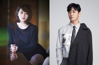 '하이에나' 김혜수X주지훈, 출연 확정…2020년 기대작 예고[공식]