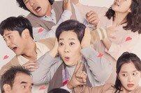 폭풍 대소동 예고…'꽃길만 걸어요' 포스터 공개