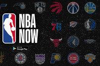 게임빌 'NBA NOW' 글로벌 출시