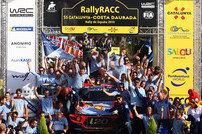 현대자동차 월드랠리팀, 2019 WRC 시즌 네 번째 우승 달성