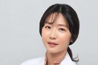 자생한방병원, 여성질환 한방 치료 특화 '여성클리닉' 개설