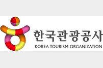오늘부터 송도서 '한중 광장무 축제'