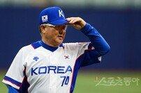 김경문 감독, 국가대표 감독 최다연승 기록 세울까