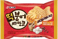 빙그레, 제과형 아이스크림 가격 정찰제 추진