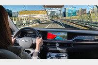 현대자동차그룹, 증강현실 내비게이션 적용된 첨단 인포테인먼트 시스템 개발
