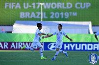 [U-17 월드컵 무한도전] 10년 전 손흥민도 실패한 4강의 문은 열릴까