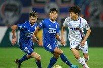 [남장현의 피버피치] 한국에서 가장 오래된 FC, 그들은 대전 코레일이다