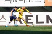 'K리그2 챔피언' 광주FC, 최종전서 유종의 미 거둔다