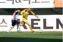 마지막 승격 기회를 잡아라!…K리그2, 치열한 경쟁의 끝은?