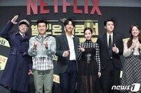 [DA:현장] '범바너2' 유재석-이승기, 넷플릭스 평정 재도전 (종합)