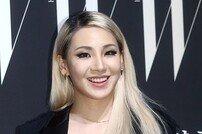 [DA:이슈] 씨엘(CL), 탈(脫) YG에 보내는 축전