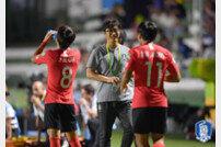[U-17 월드컵] 한국, 멕시코와 8강전 후반 32분 아빌라에 선제 실점