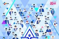 [DA:이슈] '프듀X101' VOD 등 서비스 여전, Mnet 이와중에도 수익창출