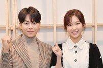 [DA:현장] 박은석X나혜미 '때빼고 광내고'. 독특 청춘극(ft.소유·병헌)(종합)