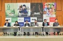 [DA:현장] 돌아온 '1박2일'→'씨름의 희열'까지…KBS 예능 새 판 짠다(종합)