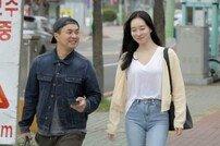 [DA:피플] 정준·김유지 열애, 방송용이라더니…'연애의 맛3' 비화 다룰까