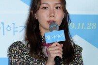 '집 이야기' 이유영, 오늘(9일) '씨네타운' 출연