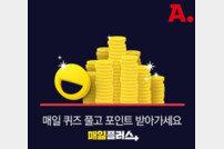 네오위즈 '디제이맥스 리스펙트 V' 공개