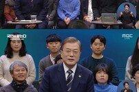 """'국민과의 대화' 문재인 대통령 """"조국 사태, 분열 만들어 송구스러워"""""""
