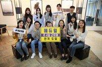 [에듀윌] '주 52시간 근무제 시행'에 중소기업 근심 늘어