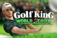 '골프킹-월드투어' 글로벌 출시