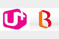 LGU+·SKB 등 '공공 문자서비스' 입찰 담합에 철퇴