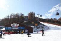 """[포토] """"19/20 시즌 겨울의 첫 스키입니다."""""""