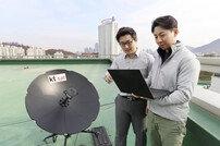 KT, 위성과 5G 연결 성공