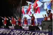 """국제국학기공대회 """"K-스피릿을 전 세계에 알리자!"""""""